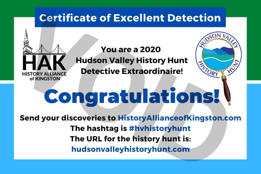 HVHH Certificate - Voided